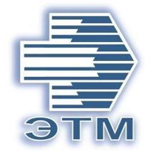 Наш клиент - Компания ЭТМ