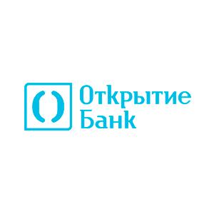 Наш клиент - Банк Открытие