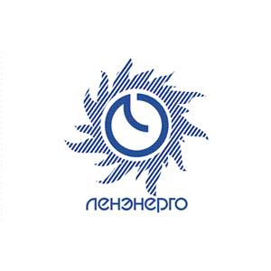 Наш клиент - Ленэнерго