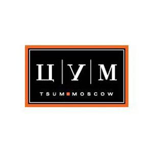 Наш клиент - ЦУМ Москва и Санкт-Петербург